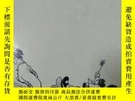 二手書博民逛書店rickshaw罕見駱駝祥子Y398159 lao she hawaii 出版1979