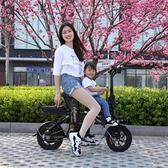 帶娃母子親子電動自行車鋰電池折疊男女士小型代步迷你電瓶電動車 安雅家居館