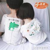 吸汗巾兒童純棉0-3-6歲秋夏新生嬰兒隔汗巾寶寶墊背幼兒園中大童 快意購物網