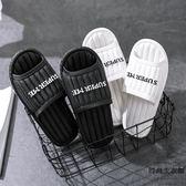浴室拖鞋女室內防滑洗澡家用情侶居家涼拖鞋【時尚大衣櫥】