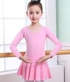 兒童舞蹈服女童練功服女孩芭蕾舞裙幼兒園表演出服中國舞服裝
