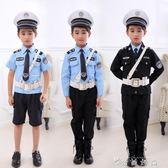 警察服演出服小警官衣服特種兵軍裝套裝黑貓警長交警表演服裝 时尚潮流