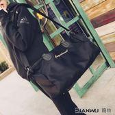 手提旅行包女韓版防水繡字行李包袋男