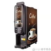 金耐工速溶咖啡機商用全自動奶茶一體機飲料果汁熱飲機自助飲品機  (橙子精品)