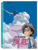 風起 DVD【宮崎駿 吉卜力動畫限時7折】(OS小舖)