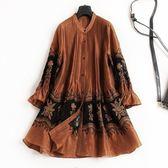 連身裙-七分袖蕾絲刺繡優雅喇叭袖女洋裝2色73qz75[巴黎精品]