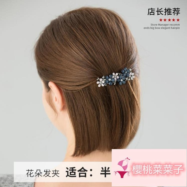 一字夾頂夾卡子頭飾女髮夾古風髮飾髮夾后腦勺髮卡【樱桃菜菜子】