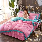 少女心公主風床裙床罩四件套床上用品床單被套1.8m韓式4件套 js12288『miss洛羽』