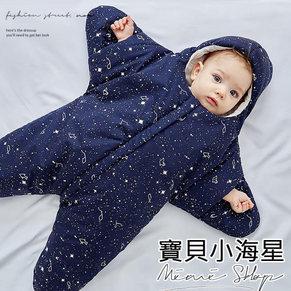 孕婦裝 MIMI別走【P81041】溫暖實用 海星寶寶全棉睡袋 嬰兒抱被 防踢被 專櫃質感