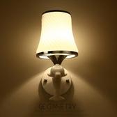 壁燈現代簡約客廳