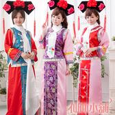 角色扮演 紅/紫/藍 宮廷格格 中國風公主角色扮演 角色服 尾牙 表演服 派對 仙仙小舖