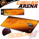[ PC PARTY ] 美洲獅 COUGAR ARENA 加長型 遊戲滑鼠墊 桌墊