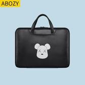 背包 ins手提簡約電腦筆記本包便捷式可愛好看簡約新潮小清新創 熊熊物語