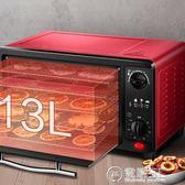 220V食品烘干機家用小型水果干果機抖音寵物食物脫水風干機肉WD 電購3C