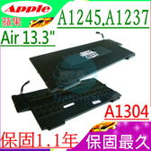 APPLE 電池-A1245,A1237,A1304,MB940LL,MC233,MC234LL,MB003ZP,MC504J/A,MC503X/A,MB543LL,MC504X,蘋果 電池