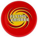 大 布飛盤 布製軟飛盤 直徑45cm/一個入(促99) 躲避飛盤 安全飛盤-CF118149