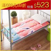 加厚上下鋪榻榻米床墊學生宿舍床褥0.9米 1.0m單人床1.2m墊被1.5m【好康八九折搶購】