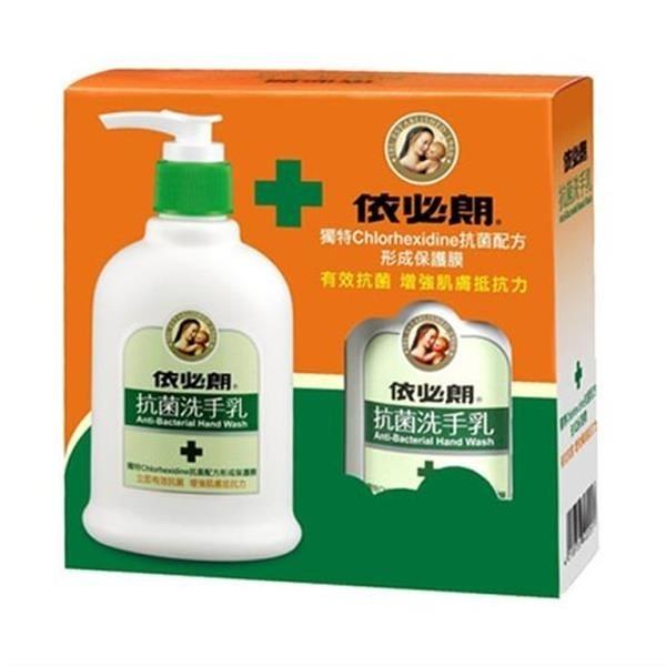 【南紡購物中心】依必朗 抗菌洗手乳1+1  220ml  一組6入