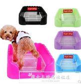 狗廁所泰迪自動小型犬大號大型犬公母狗便盆尿盆沖水寵物狗狗用品QM『艾麗花園』