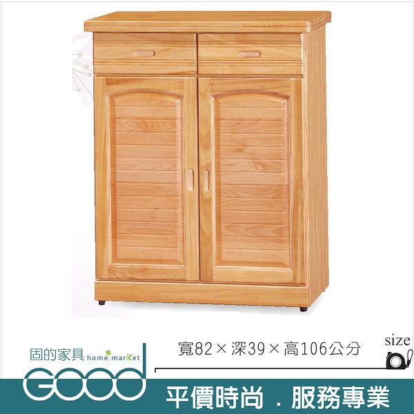 《固的家具GOOD》859-2-AF 赤陽3尺鞋櫃