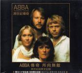 【停看聽音響唱片】【CD】ABBA:跨世紀傳奇經典全記錄