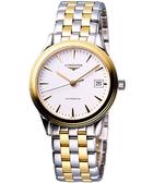 LONGINES 浪琴 Flagship 優雅旗艦機械腕錶/手錶-銀x雙色版/38.5mm L48743227