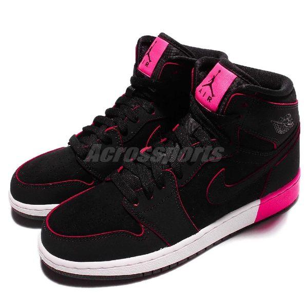 Nike Air Jordan 1 Retro High GG 黑 白 螢光粉 喬丹1代 女鞋 大童鞋【PUMP306】 332148-024