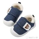 寶寶學步鞋男0一1-2歲軟底嬰兒秋冬季加絨棉鞋幼兒女不掉寶寶鞋子 創時代3c館