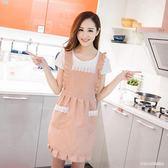 韓版時尚雙層圍裙 防水廚房防油美甲店奶茶店咖啡廳美容院工作服 BS20976『科炫3C』