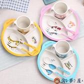 兒童餐具吃飯輔食碗寶寶餐盤嬰兒分格卡通飯碗【淘夢屋】