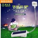 太陽能臺燈護眼宿舍學習看書閱讀夾書led燈USB充電戶外露營便攜燈 新年禮物