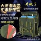 後背包新款加厚帆布12v鋰電池背包蓄電池雙肩背包防水電瓶包逆變器 【快速出貨】
