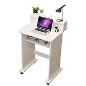 簡約移動臺式電腦桌兒童學生單人小書桌子家用床邊臥室書柜桌一體TT3293『美好時光』