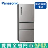 Panasonic國際500L三門變頻冰箱NR-C501XV-L含配送+安裝【愛買】