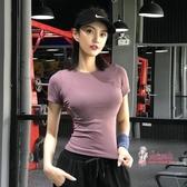 運動短袖女 跑步t恤緊身修身彈力顯瘦速幹衣健身上衣訓練瑜珈服 4色