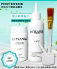 【2wenty6ix】韓國 DEYLANGS 對抗地心引力面膜組(粉+精華+容器刷+化妝包)