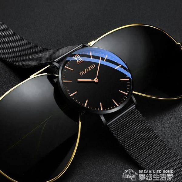 新概念超薄手表男學生韓版簡約潮流休閒防水時尚新款  夢想生活家