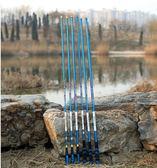 魚竿手竿超輕超硬碳素28調臺釣竿4.55.4米鯽魚竿長節釣魚竿套裝igo 曼莎時尚