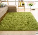 簡約現代客廳臥室茶几加厚水洗絲毛地毯1.0*1.6米DL6151『伊人雅舍』