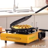 雞蛋仔機商用家用蛋仔機電熱雞蛋餅機QQ雞蛋仔機器烤餅機 「潔思米」