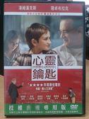 影音專賣店-C04-013-正版DVD【心靈鑰匙】-湯姆漢克斯*攻其不備-珊卓布拉克