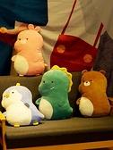 玩偶 恐龍玩偶可愛生日禮物毛絨玩具床上睡覺被子兩用軟抱枕小公仔娃娃TW【快速出貨八折下殺】