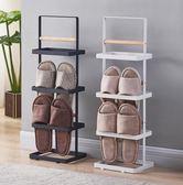 鞋架家用簡易鞋架宿舍拖鞋架多層瀝水收納【極簡生活館】