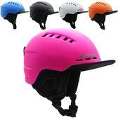 滑雪頭盔 高檔滑雪頭盔男女頭盔帽檐款潮人款單板雙板兩用雪盔一體成型YYJ 卡卡西