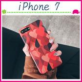 Apple iPhone7 4.7吋 Plus 5.5吋 復古風背蓋 紅色愛心手機套 TPU保護套 全包邊手機殼 撞色保護殼 吊飾孔