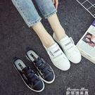 新款韓版百搭學生平底魔術貼帆布鞋女鞋板鞋    麥琪精品屋