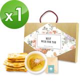 順便幸福-午茶禮盒組x1(牛軋餅+茶-隨享包)