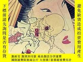 二手書博民逛書店Asian罕見Art & Culture,Y28384 Vari