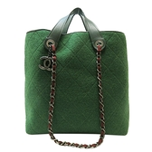 CHANEL 香奈兒 綠色毛呢手提肩背兩用包 Pop Felt Shopping Bag【二手名牌BRAND OFF】