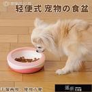 寵物碗 懸掛式貓碗狗碗寵物食盆 貓籠狗籠固定掛籠式飲水器  【全館免運】